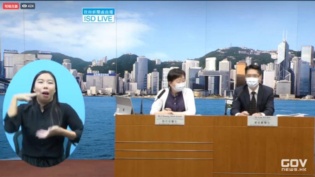 【香港疫情】本港新增89宗新冠肺炎確診 有檢疫中心人員感染 直銷群組增5患者