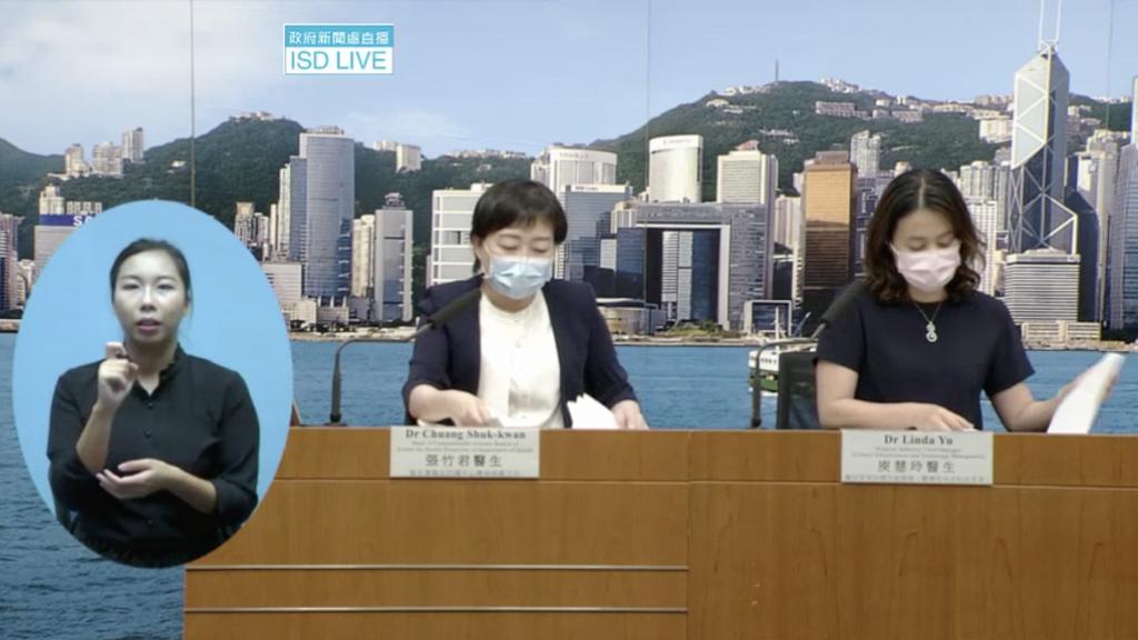 【香港疫情】新增69宗確診個案5人離世 78歲私家醫生潛伏期曾於9間老人院診症