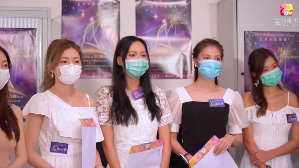 【亞洲小姐2020】ATV舉行亞姐首輪面試 參賽佳麗一覽!3人無緣港姐即轉戰亞姐