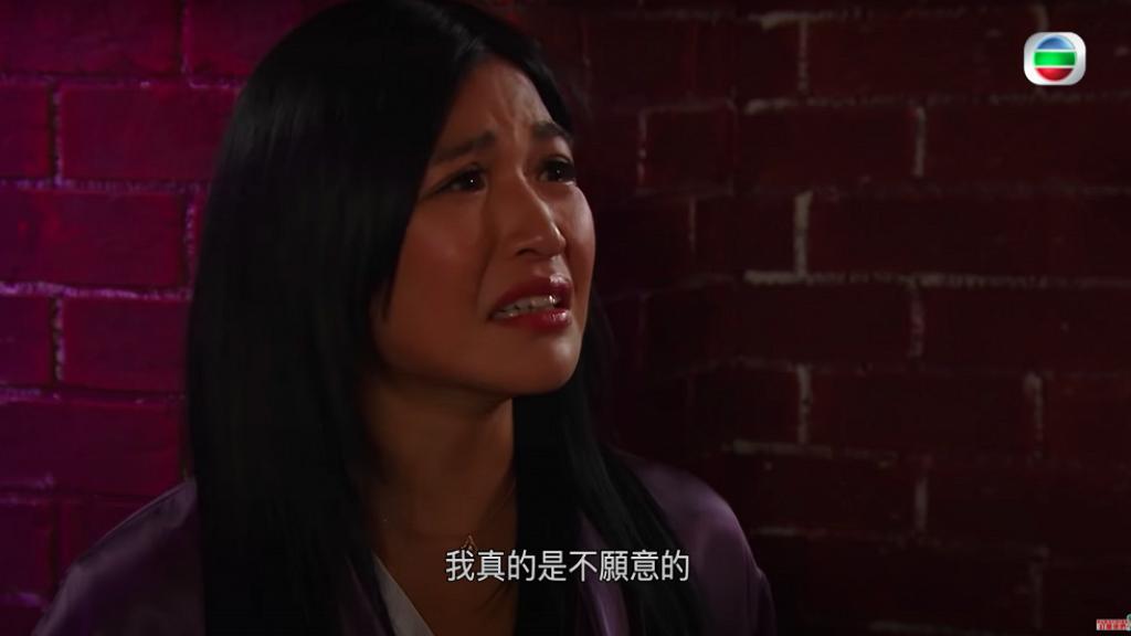 【開心速遞】傳陳偉琪因形象太差被踢出《愛回家》 細龍太劇中淚別細龍生