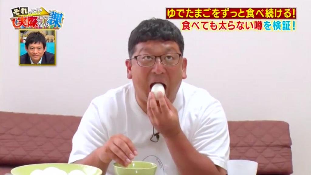日本節目實測地獄式烚蛋減肥法 日食25隻雞蛋食足3日體重竟勁跌8磅