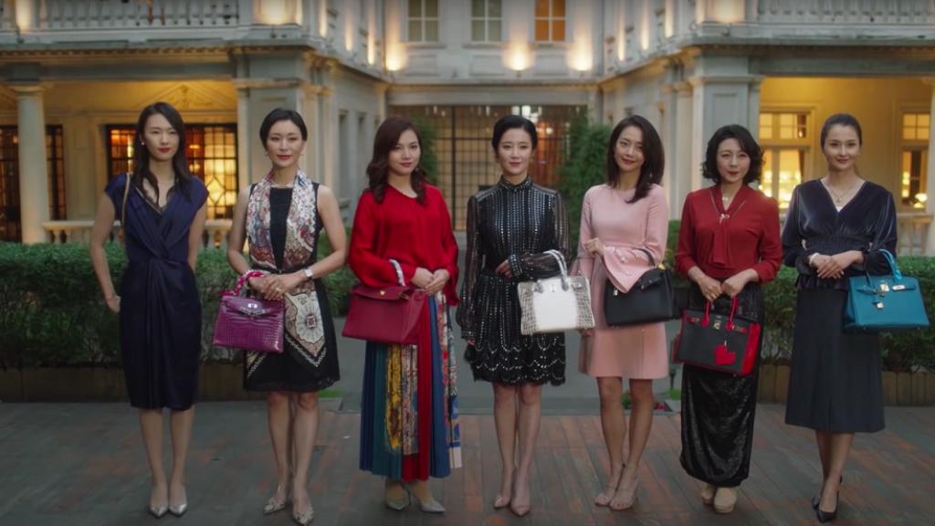 【三十而已】劇情反映中國闊太炫富文化 貴婦只愛Hermès睇唔起5萬Chanel經典款