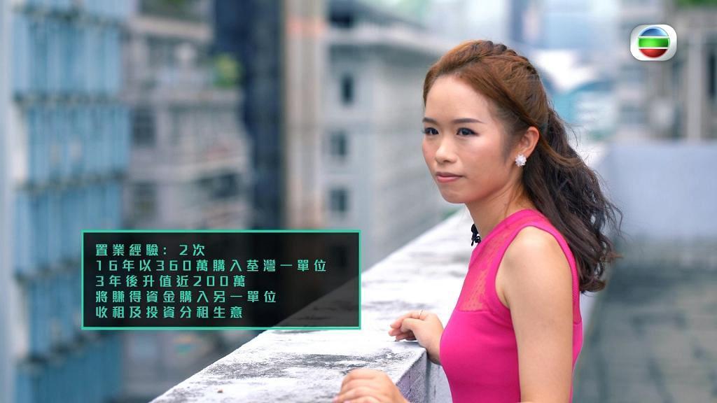 【我要做業主】80後港女入手荃灣盤3年升值200萬 再買多層分租13個單位月賺7萬