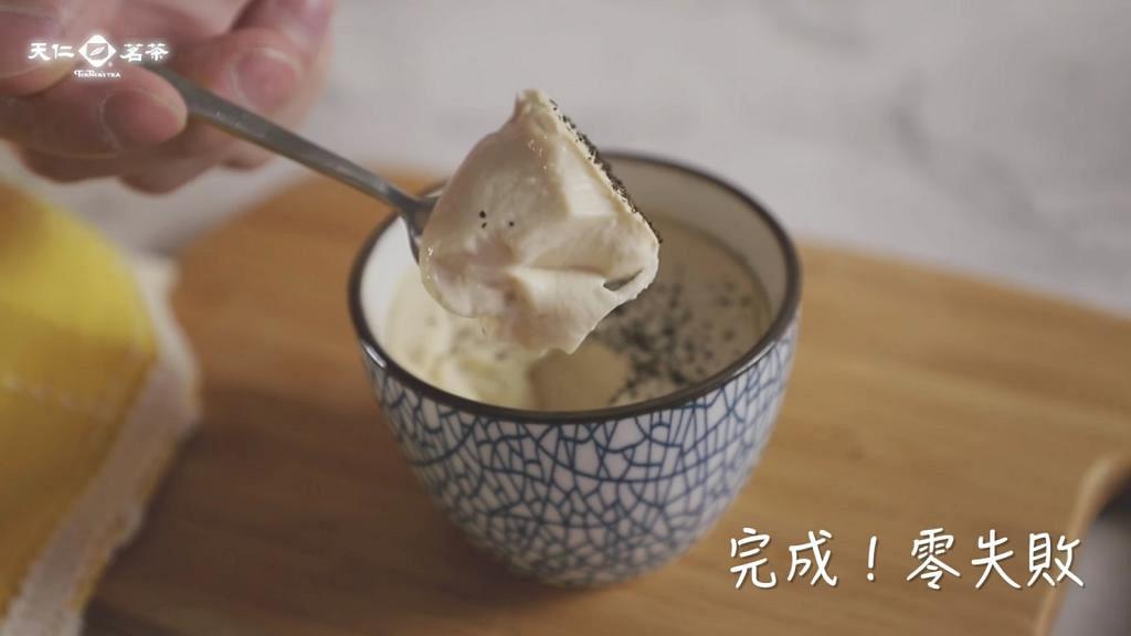 天仁茗茶官方913茶王烏龍茶奶凍教學 步驟超簡單!只需4種材料做到(內附食譜)