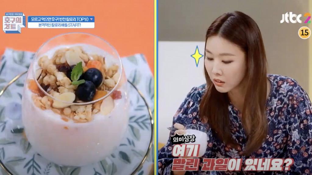 韓國節目公開6種高卡路里的健康食物 乳酪/牛油果隨時肥過油炸食物!