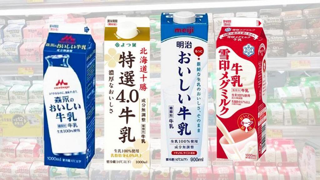 網民票選最具人氣Top10日本牛奶排行榜 熱賣明治牛奶上榜!港人至愛北海道3.6牛乳竟不入圍
