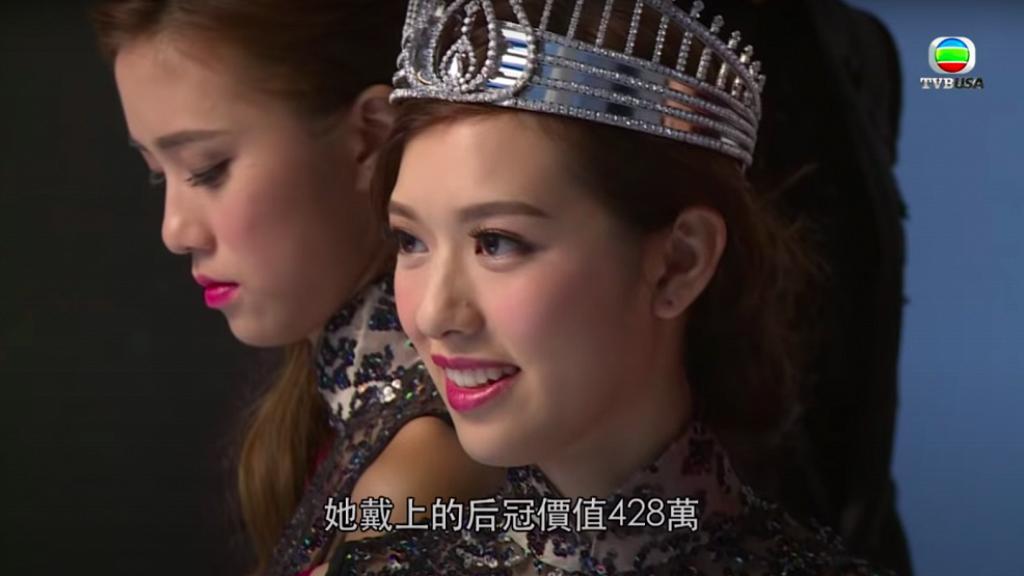 香港小姐后冠連續兩屆失贊助身價大不如前?麥明詩馮盈盈金鑽后冠價值逾400萬