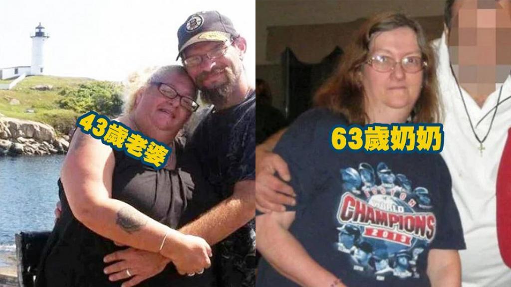 43歲人妻撞破老公與63歲奶奶發生關係 丈夫被控亂倫:不知道為什麼和媽媽接吻