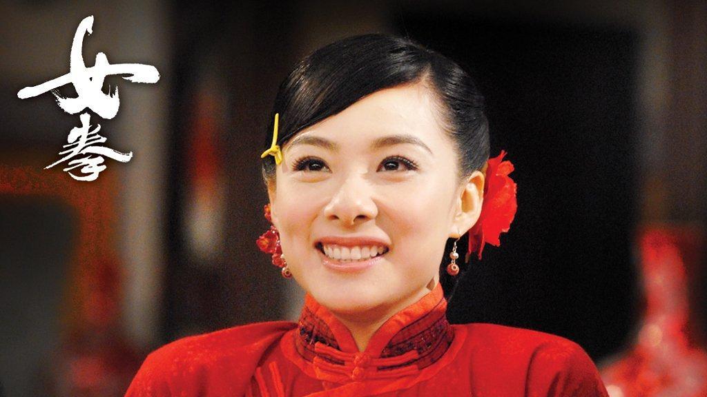 奧運體操冠軍劉璇佗巨肚影高難度孕照勁震撼 10年前來港拍首部TVB劇即擔正做女一
