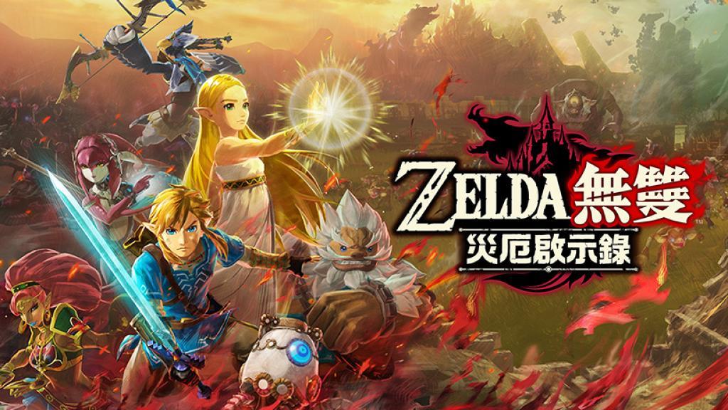 【Switch遊戲】12款2020下半年/2021新Game推介 超級瑪利歐/Just Dance2021/太鼓之達人