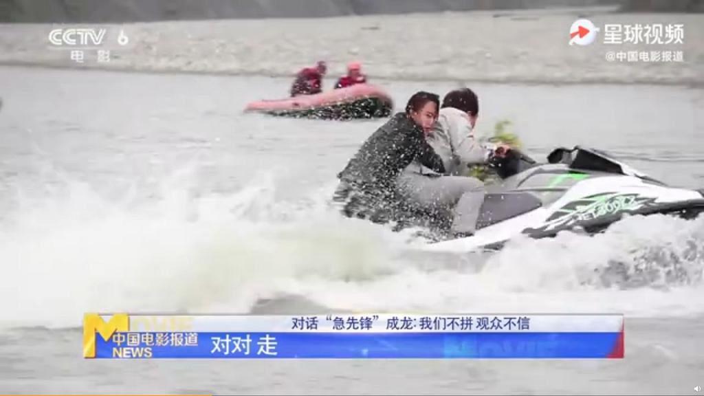 成龍拍戲意外反艇跌落水消失45秒險喪命 憶述事發經過:有神力助我