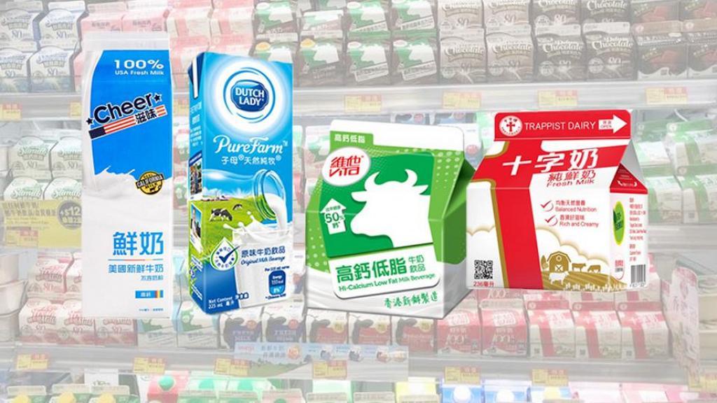 【食用安全】市面有牛奶含類雌激素致癌 2020最新測試8款安全牛奶產品名單一覽