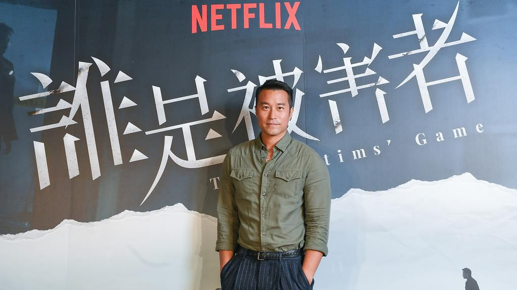【誰是被害者2】Netflix《誰是被害者》第二季2022年播出 張孝全/許瑋寗/李沐原班人馬拍續集