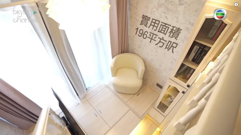港女置業買196呎納米單位花20萬裝修 全屋充滿歐陸風情閣樓設計唔壓逼