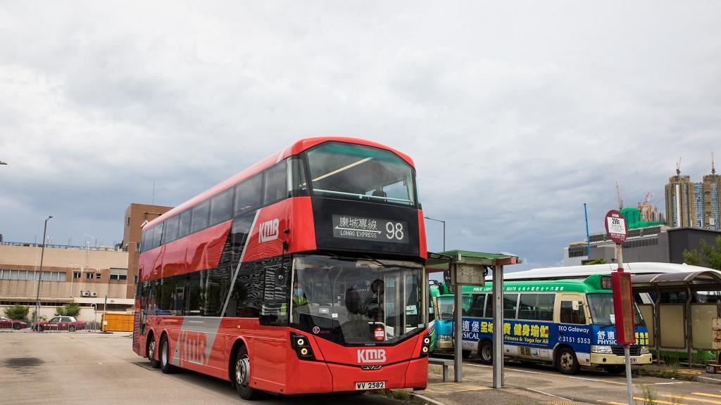 將軍澳隧道轉車站10月2日正式啟用!全新98康城循環線同步開通、50多條巴士路線享轉乘優惠
