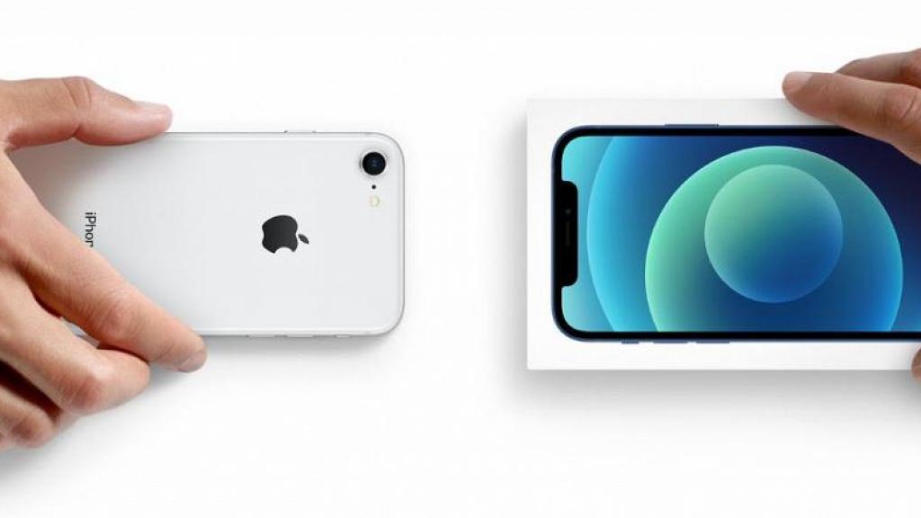 蘋果Apple2021最新Trade in舊機回收價一覽 iPhone、iPad、Mac、Apple Watch換機前要睇