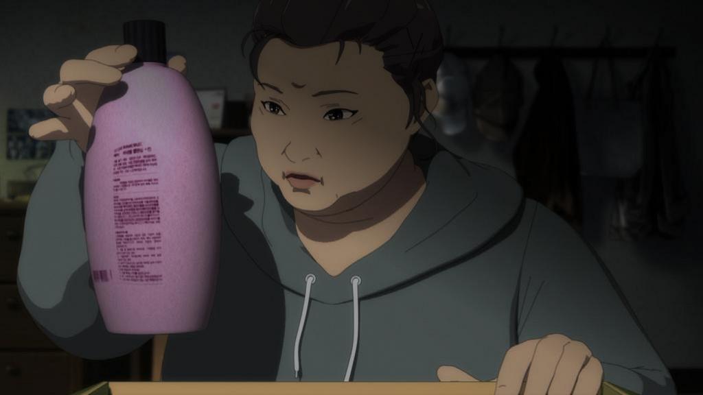 【整容液】劇情細思極恐結局令人有心理陰影 韓國動畫電影《整容液》5大看點率先睇