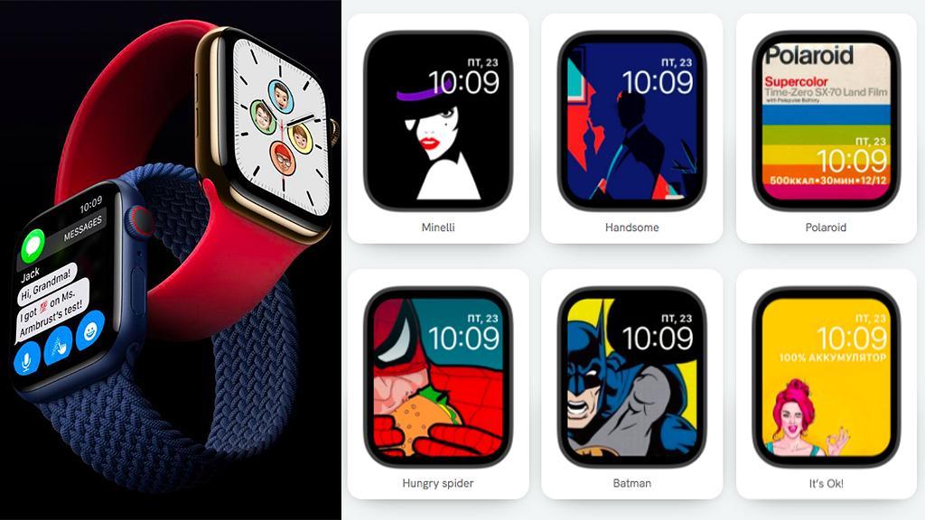 【Apple Watch】2大Apple Watch錶面網站免費下載 過百款運動/簡約風格!簡單換錶面教學