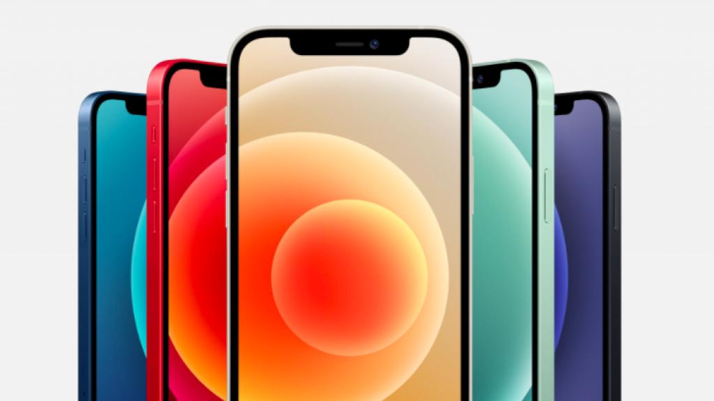 【iPhone 12發佈會】Apple iPhone 12+iPhone 12 mini面世 14大重點!支援5G/顏色/價錢/開售日