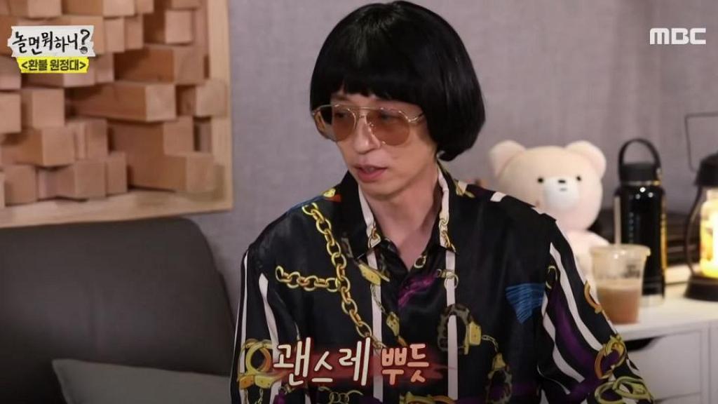 【玩甚麼好呢】國民MC盡顯暖男本色幫人幫到底 劉在錫為失聲歌手自費請聲樂老師教唱歌