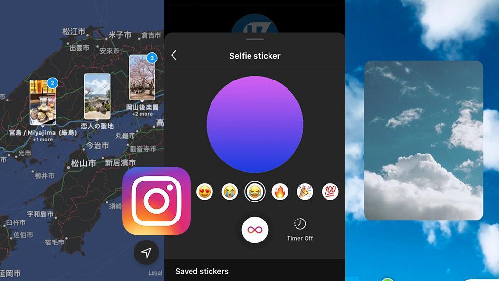 【Instagram】更新推5大新功能!IG限時動態地圖/自製個人GIF圖回覆訊息/IG Story疊加相片鍵