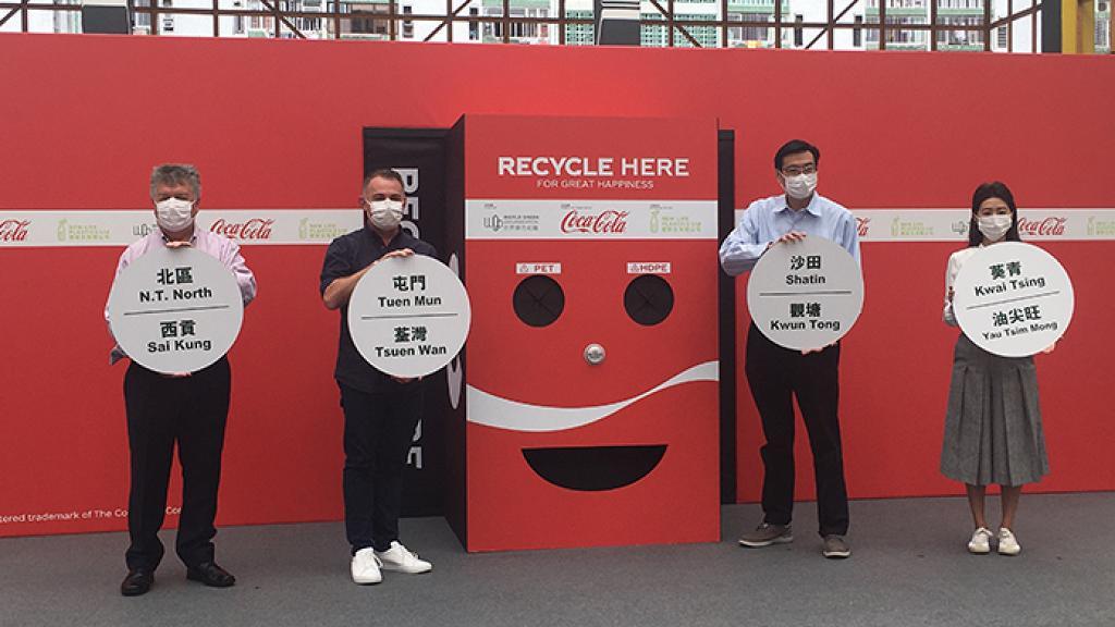 全港8區新增可口可樂膠樽回收獎賞機!回收膠樽即有環保袋/水樽/筆記簿/廚具贈送