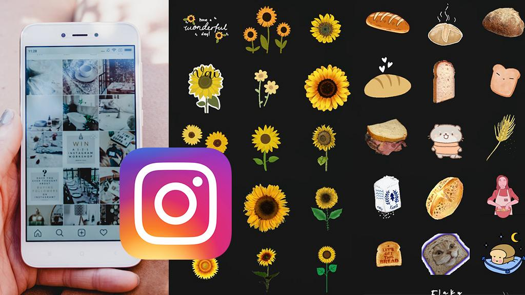 【Instagram】IG限時動態快速搜尋GIF圖方法!Emoji變關鍵字搵手繪插畫/搞笑動圖