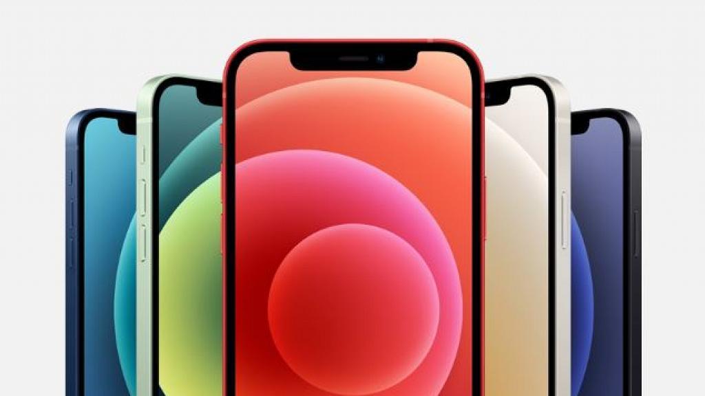 Apple iPhone12、Pro、Pro Max、mini官方維修價一覽!更換電池/螢幕爆Mon收費最貴$2579