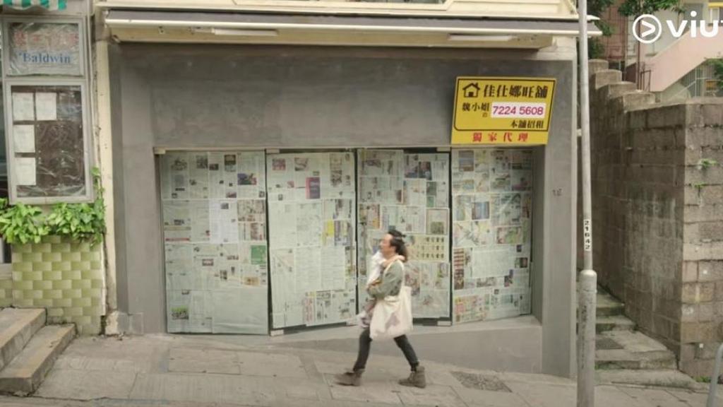 【暖男爸爸】阿榮便利店唔難搵!原來在大館附近 劇組IG公開主要場景位置