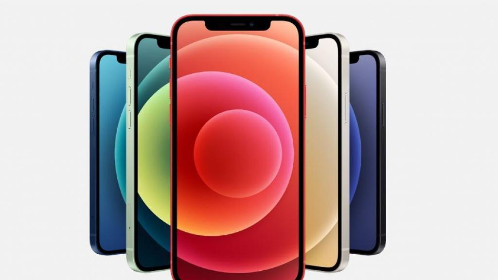 蘋果Apple iPhone 12系列各地售價比拼!iPhone 12 mini售價$5999香港竟排全球第二平