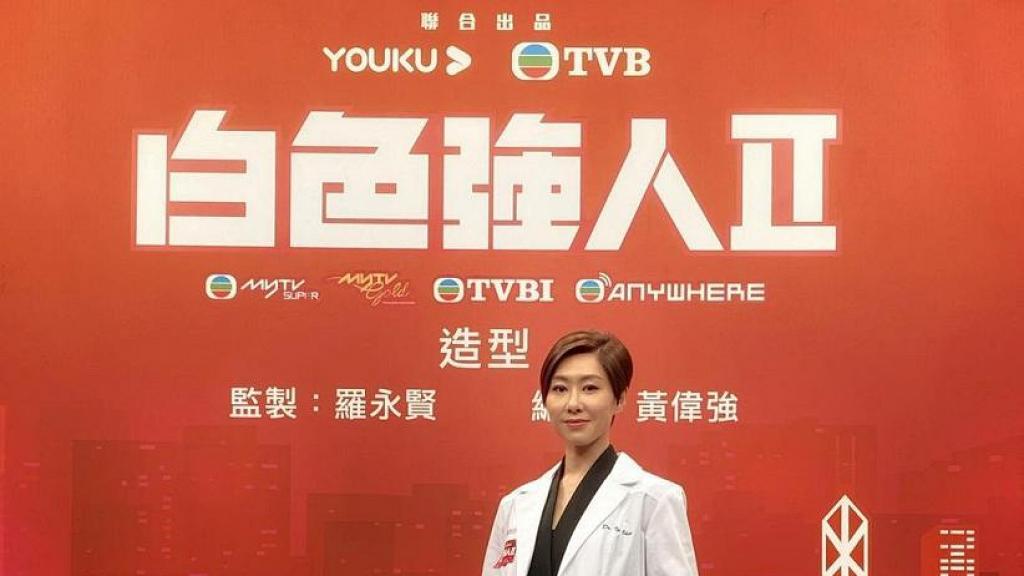 無綫兩屆視后胡定欣宣布離巢TVB:多謝過去18年公司藝員部同事嘅照顧