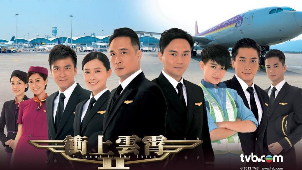 TVB炒冷飯推《衝上雲宵》主題選秀節目吸納航空業人士 麥明詩緋聞機師男友Keith入圍20強
