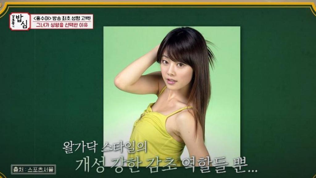 為打入中國市場不惜變「范冰冰2.0」 南韓女星整容後卻遭同鄉網民嫌變網紅臉