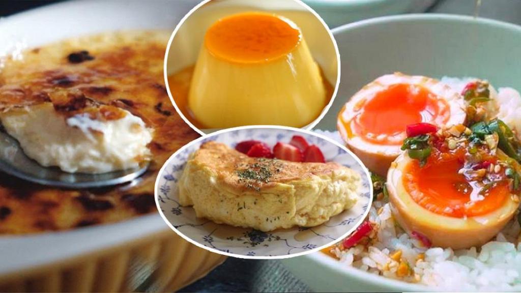 【蛋料理食譜】精選7款超簡單雞蛋甜品料理食譜 焦糖燉蛋/梳乎厘奄列/醬油溏心蛋/鮮奶燉蛋/蛋餅