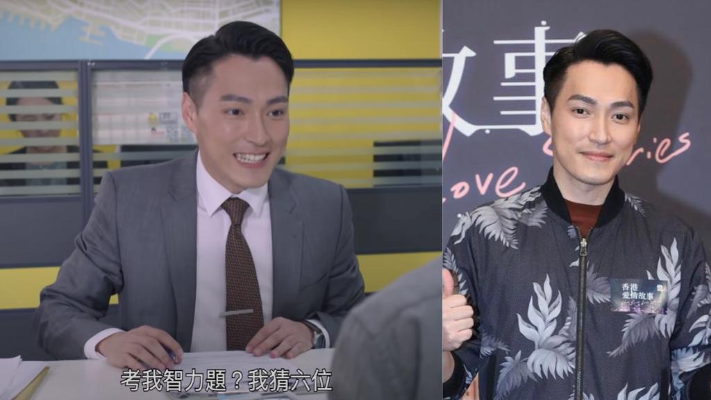 【萬千星輝頒獎典禮2020】林景程演Mean爆地產經紀入型入格 超級巨聲入行11年終獲提名男配角