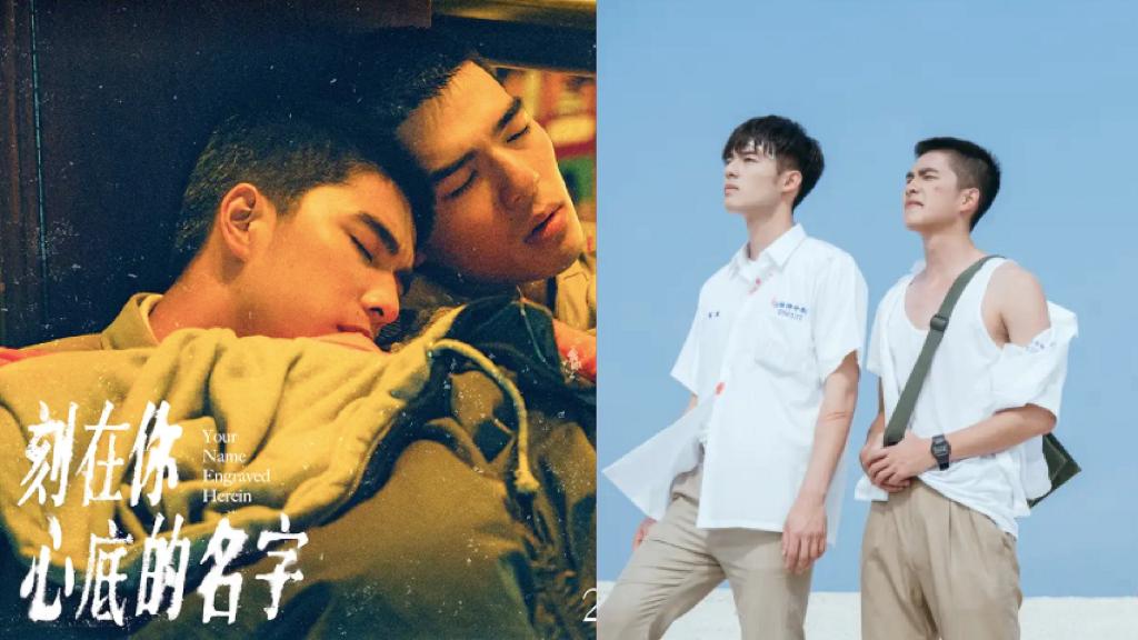 【刻在你心底的名字】Netflix終於上架!6大追看原因口碑俱佳成台灣最賣座同志電影