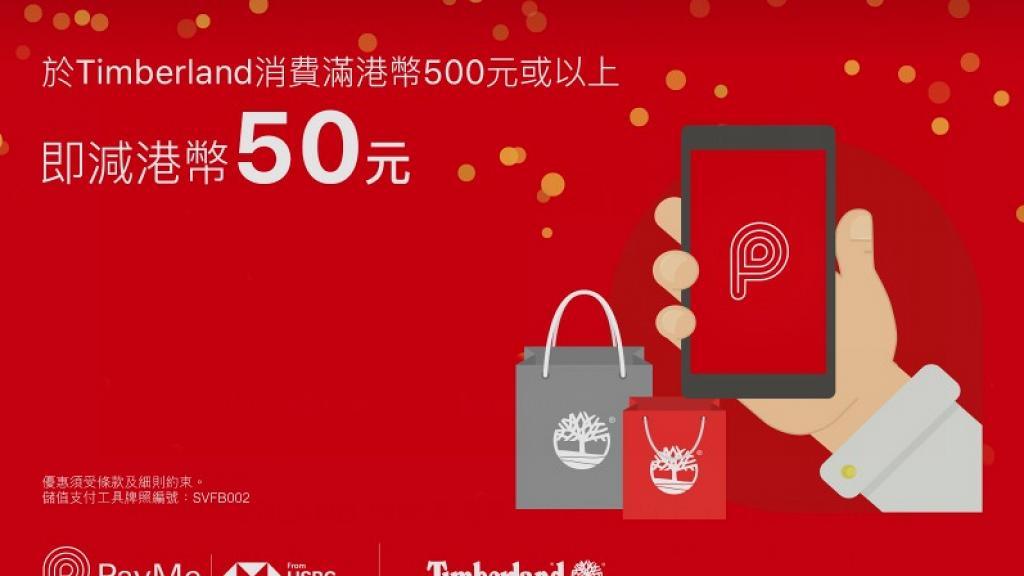 【電子錢包優惠】3大手機電子錢包12月折扣優惠一覽 Boc Pay優惠最多 Payme/Alipay獎賞詳情