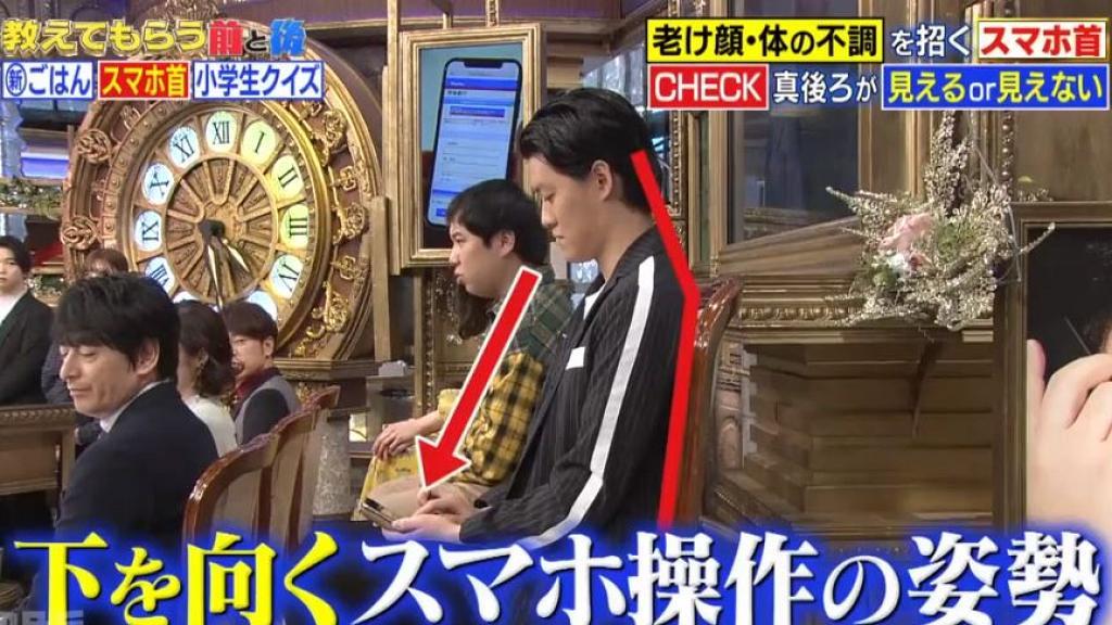 低頭族長期玩手機姿勢不良易有雙下巴法令紋 日本醫生教1招檢查有冇「手機頸」
