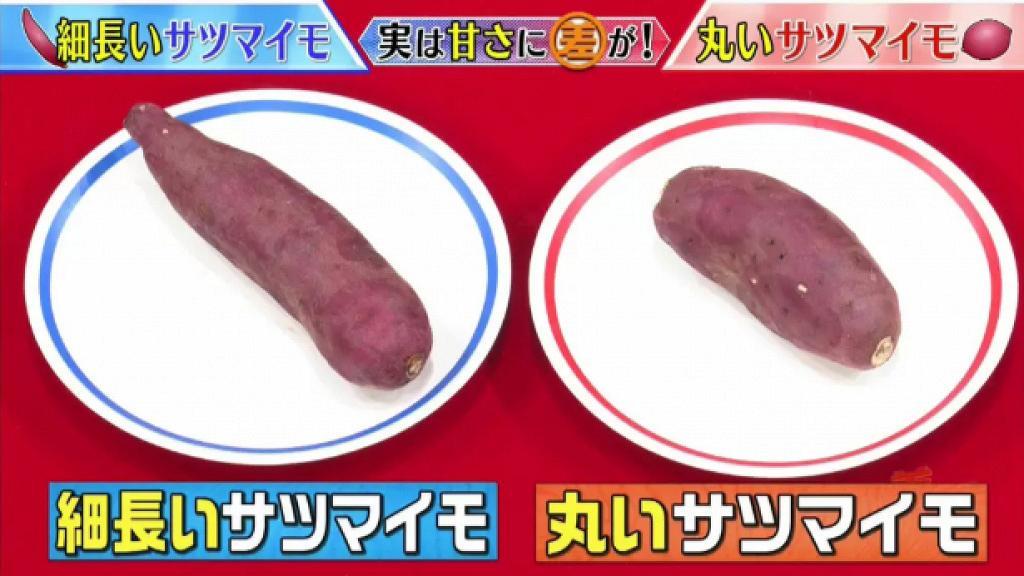 到底圓身抑或幼長蕃薯較香甜? 日本節目教1招貼士如何目測揀甜番薯