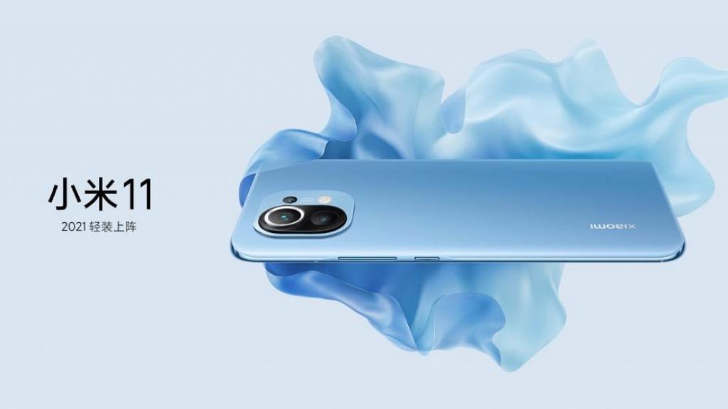 【小米11懶人包】小米發佈最新5G旗艦手機小米11 性價比極高新機王登場?一文睇晒價錢規格特色