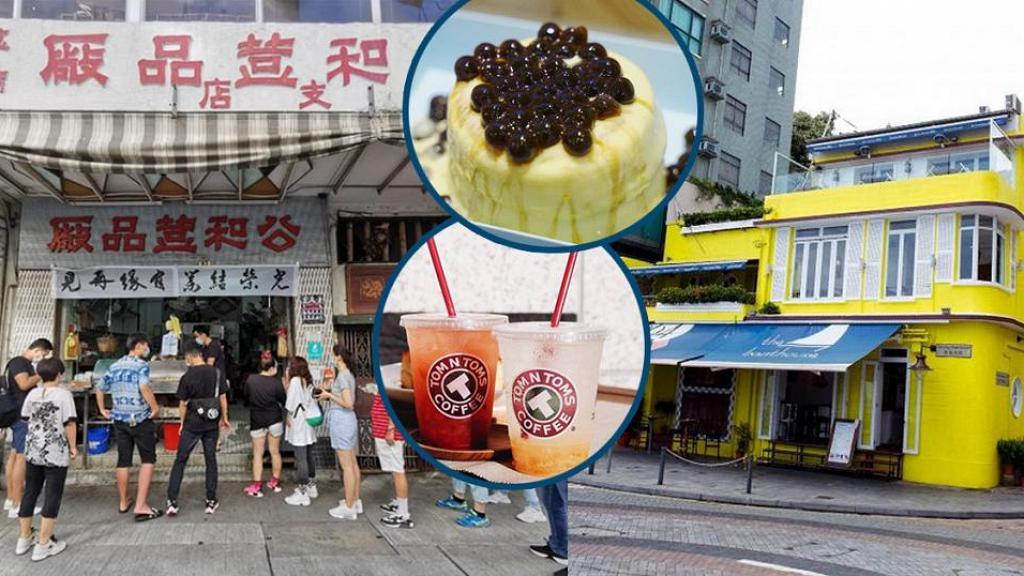 盤點香港10間結業人氣食店 老字號公和荳品廠/赤柱地標/地獄廚神餐廳/過江龍餐廳