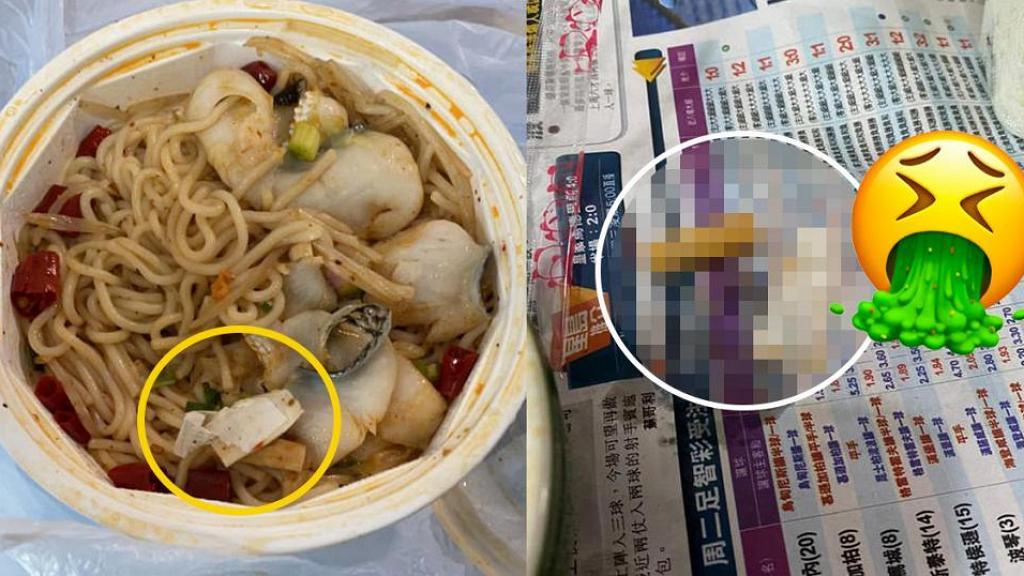 網民分享外賣麻辣米線驚見煙頭嘔心經歷 店員一句反駁惹怒食客即報食環