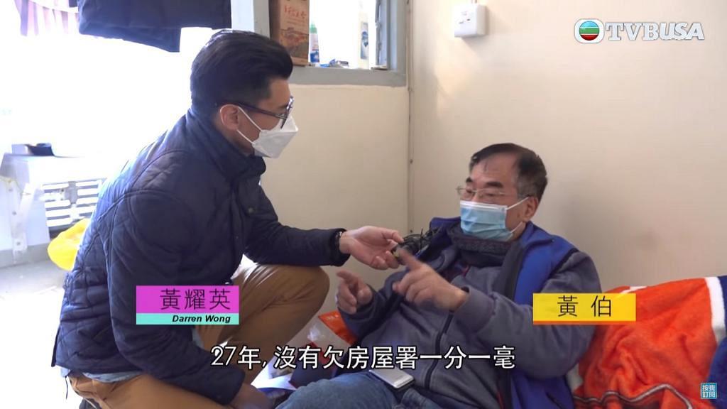 【東張西望】64歲伯伯因疫情滯留內地1年長期欠租 返港驚覺公屋及家當被收無家可歸