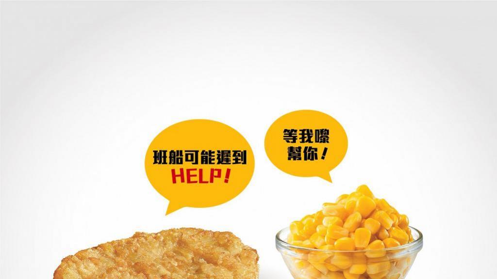麥當勞指美國入口薯餅供應緊張 宣布顧客買超值早晨套餐可免費轉配細粟米杯