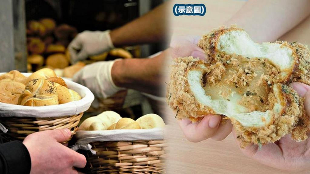 男子進食美心餅店麵包驚見內有原隻壁虎 美心食品有限公司承認過失 法院最終裁定罰款9000元
