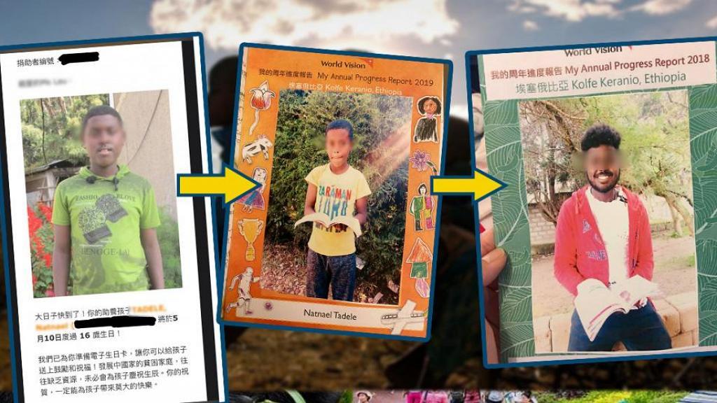 助養兒童照片被踢爆重複突然逆齡又變老 捐款者感受騙:同一本書睇3年都未完