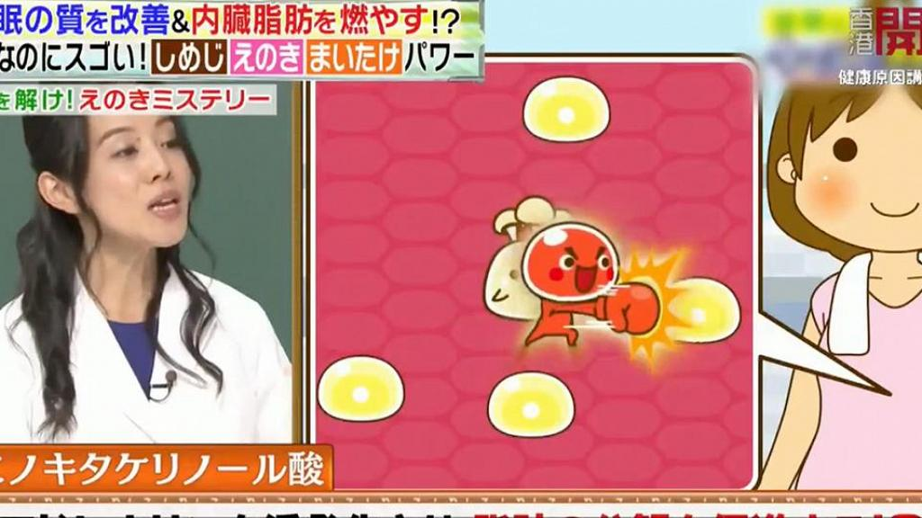 日本節目公開1種打邊爐受歡迎食物原來有助減肥!專家指有可減少內臟脂肪/抑制糖分吸收