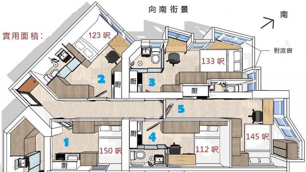 藍田700呎單位被「一劏五」仍有價有市 業主放租每間$5900起至少淨袋3萬
