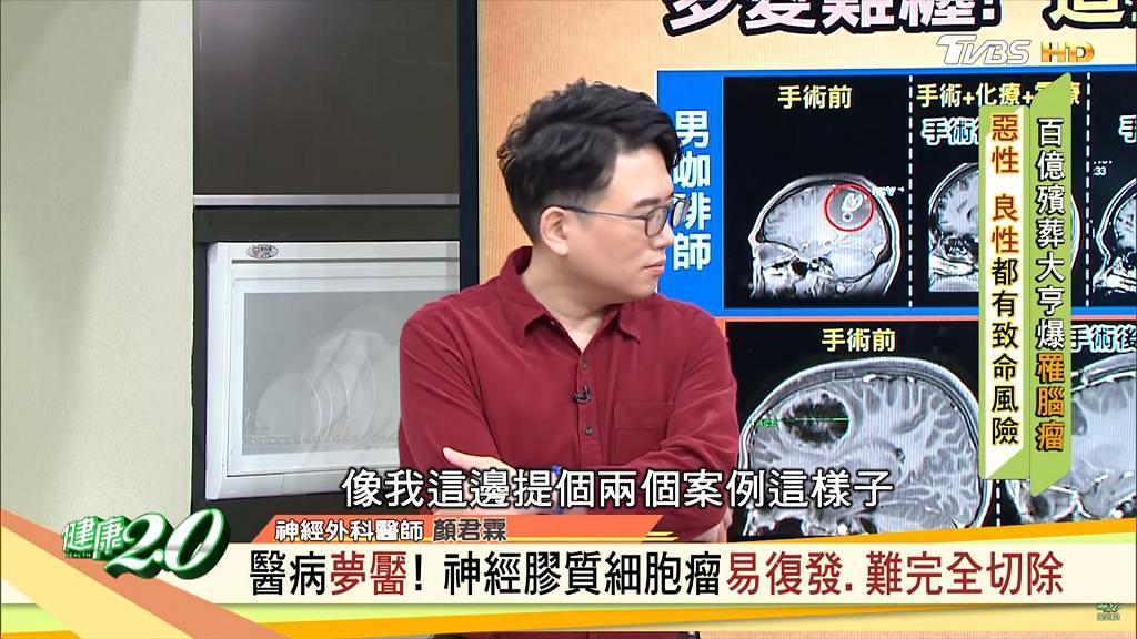 台灣男子打牌成日都輸其實係因為有病? 醫生解釋病因出現6大病徵要及早檢查