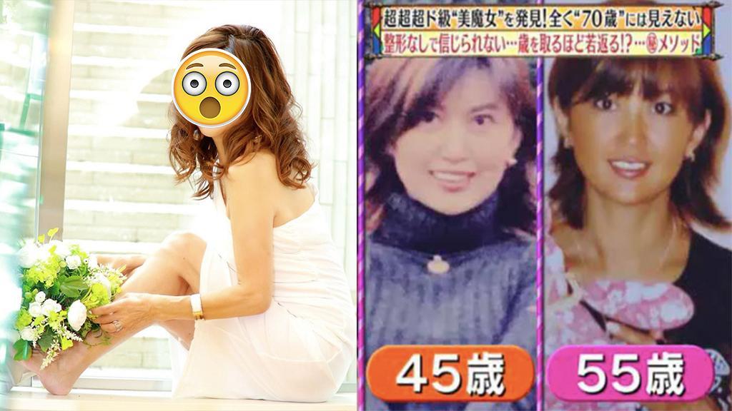 日本71歲美魔女嫲嫲逆齡似40歲美貌超驚人 自創一招臉部回春按摩緊緻皮膚減皺紋